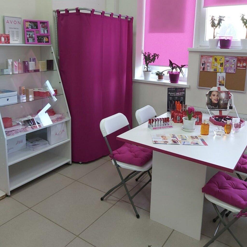 Office avon купить косметику lush в тольятти