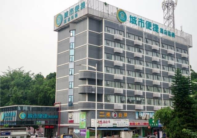 City Comfort Inn Zhongshan City Zhongshangang Avenue