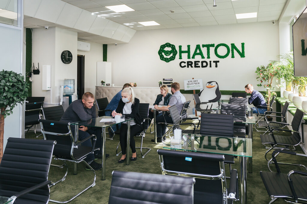 кредитный брокер — Хатон Кредит — Москва, фото №1