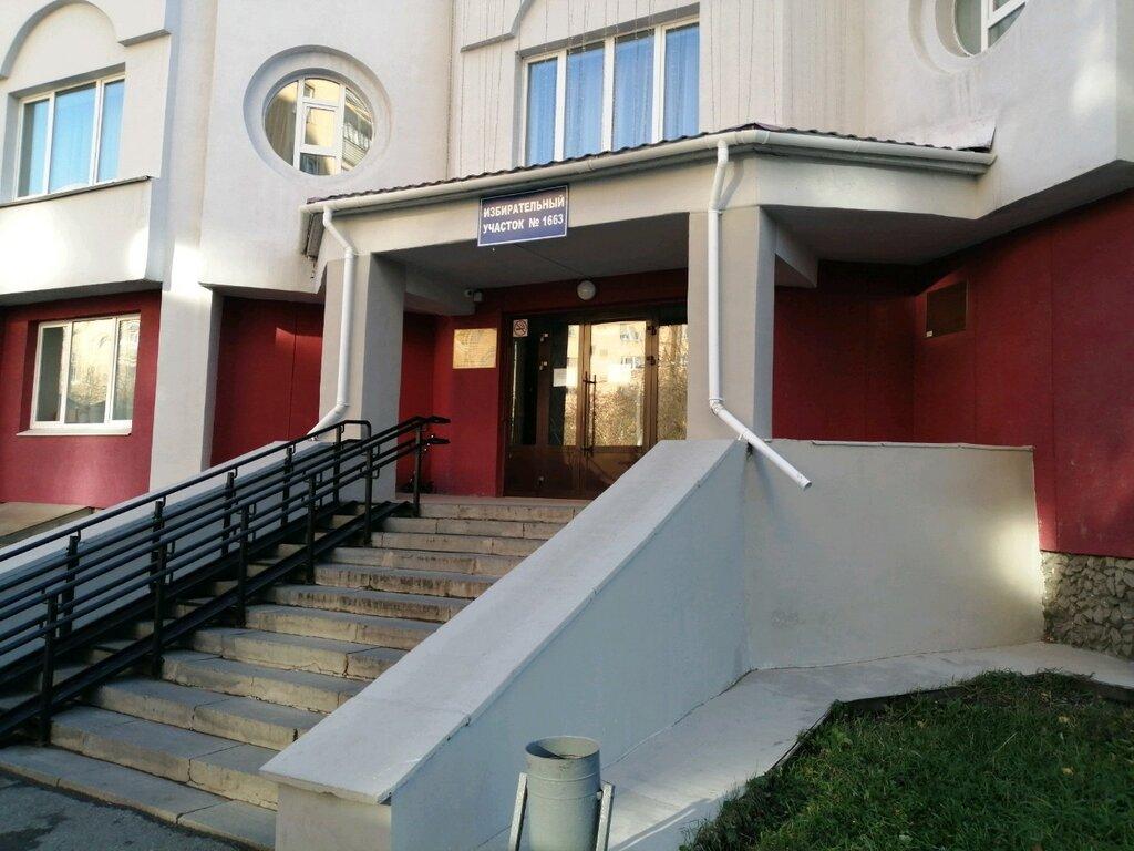 школа искусств — Детская школа искусств № 5 — Екатеринбург, фото №2