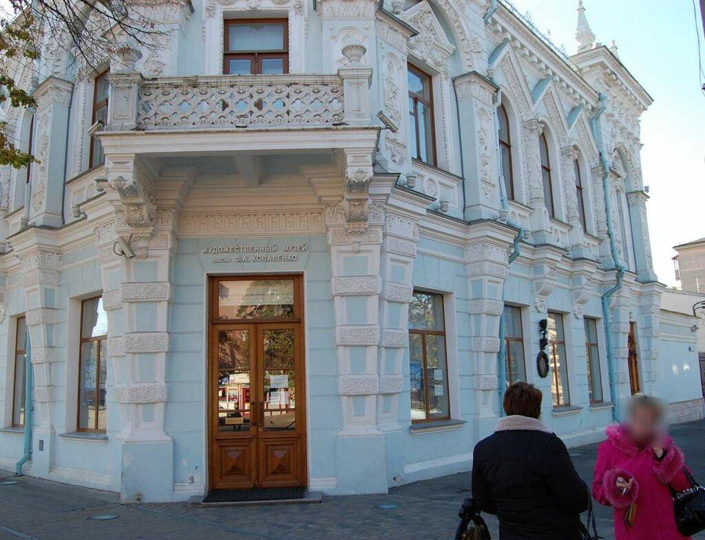 кажется, краснодар музей изобразительных им коваленко фото успех