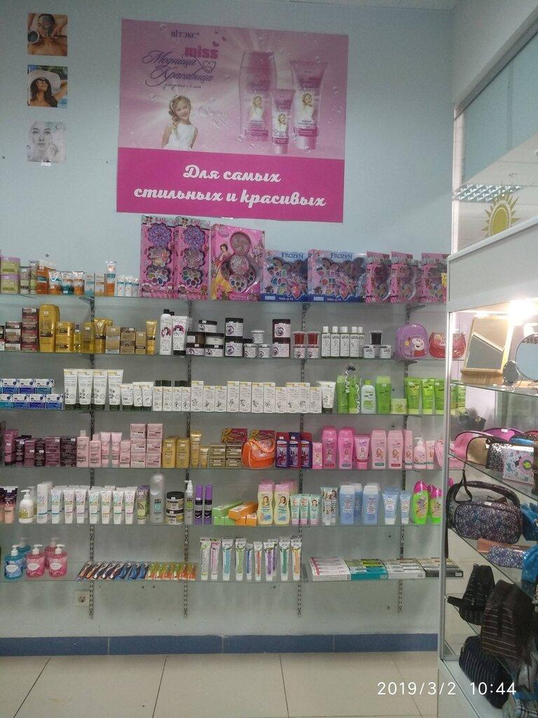 Где в нижнем купить белорусскую косметику эйвон 02 2021 каталог