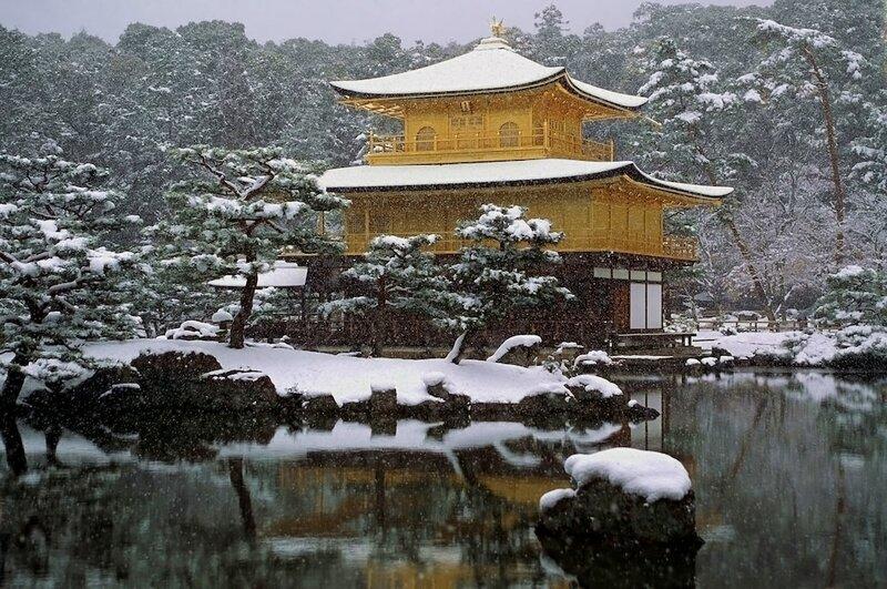 Guest House Kyoto Inn - Hostel