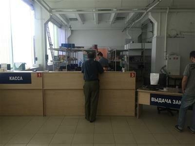 магазин автозапчастей и автотоваров — Exist.ru — Москва, фото №4