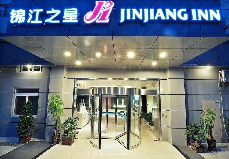 Jinjiang Inn Xiamen Hexiang Road West