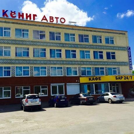 КенигАвто