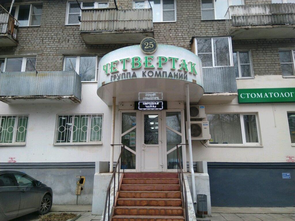 Автоломбард четвертак сдаю машину в аренду в москве без залога