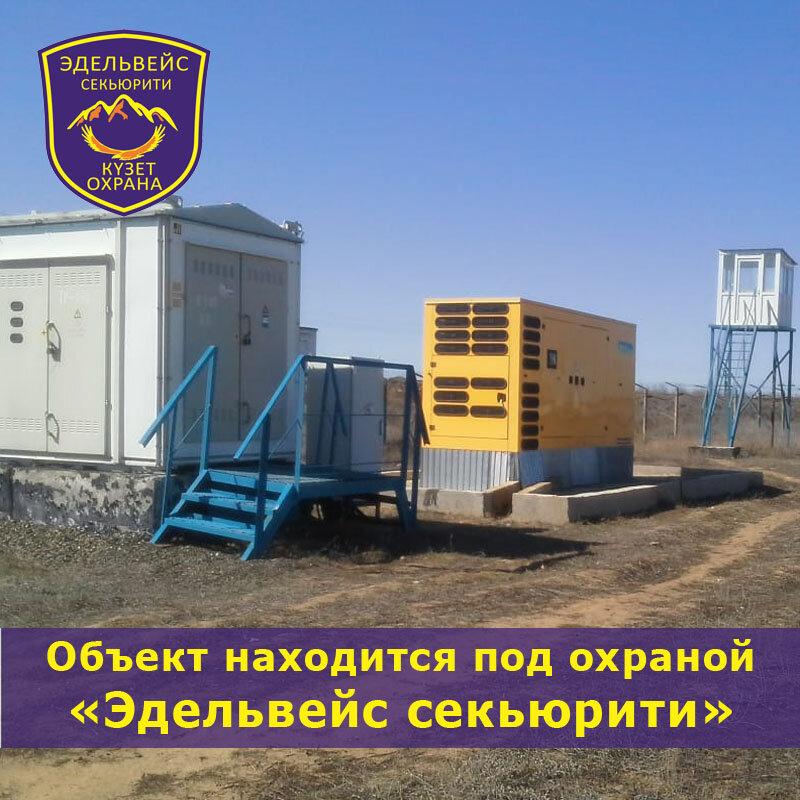 охранное предприятие — Эдельвейс секьюрити — Актобе, фото №5