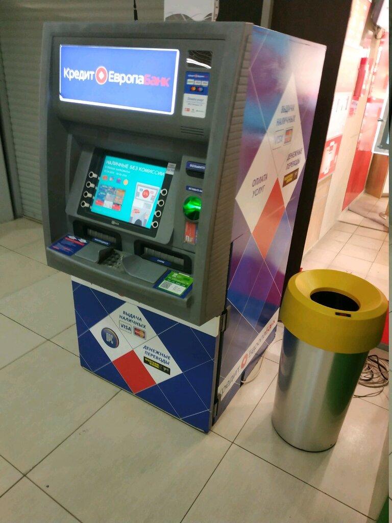 кредит европа банк челябинск адреса банкоматов в челябинске кредит в тинькофф банке условия в 2020 году калькулятор