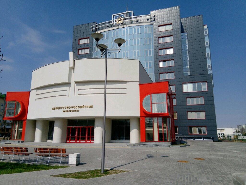 Кафедра электроэнергетики и электротехники . Российский новый университет