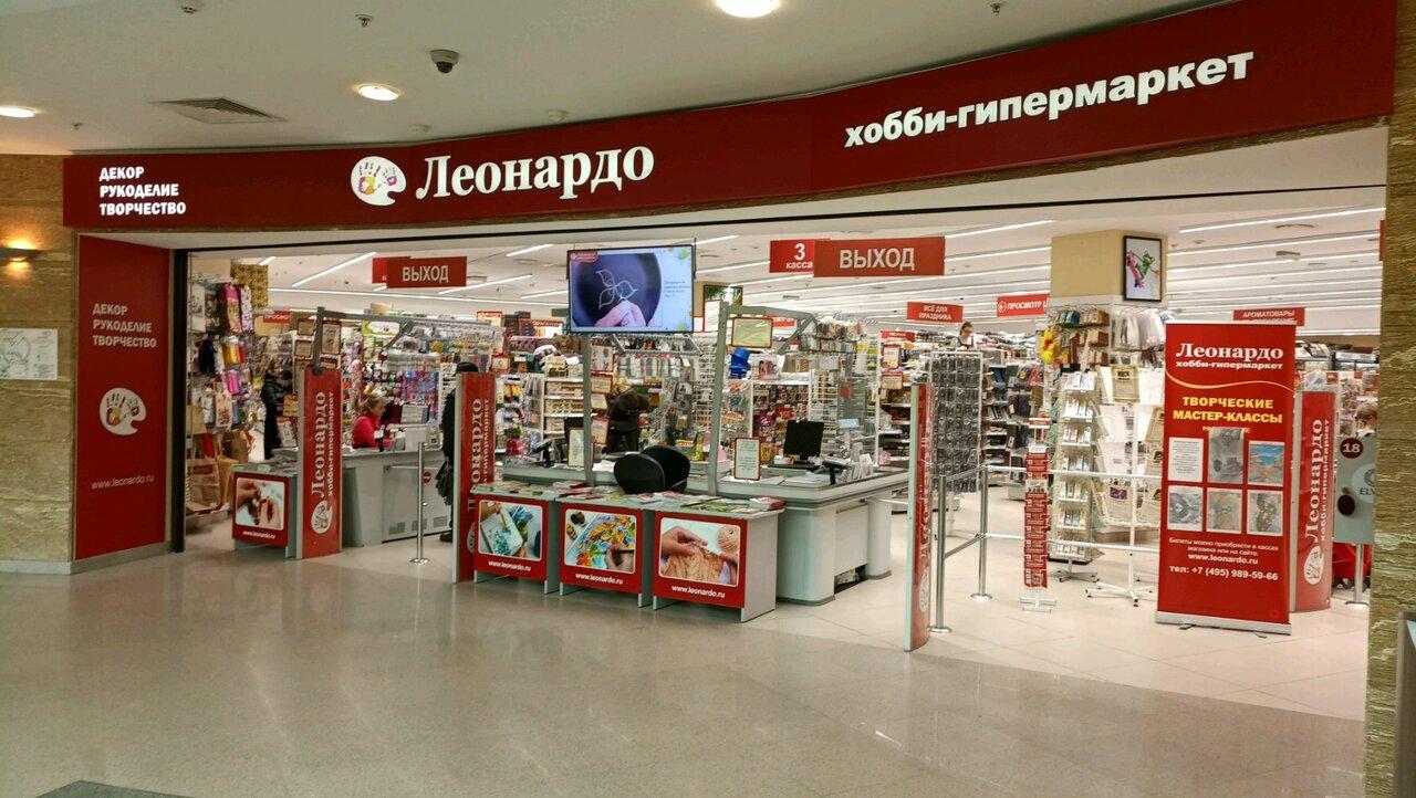 Леонардо Интернет Магазин Челны