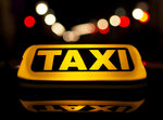 Междугороднее такси Ride