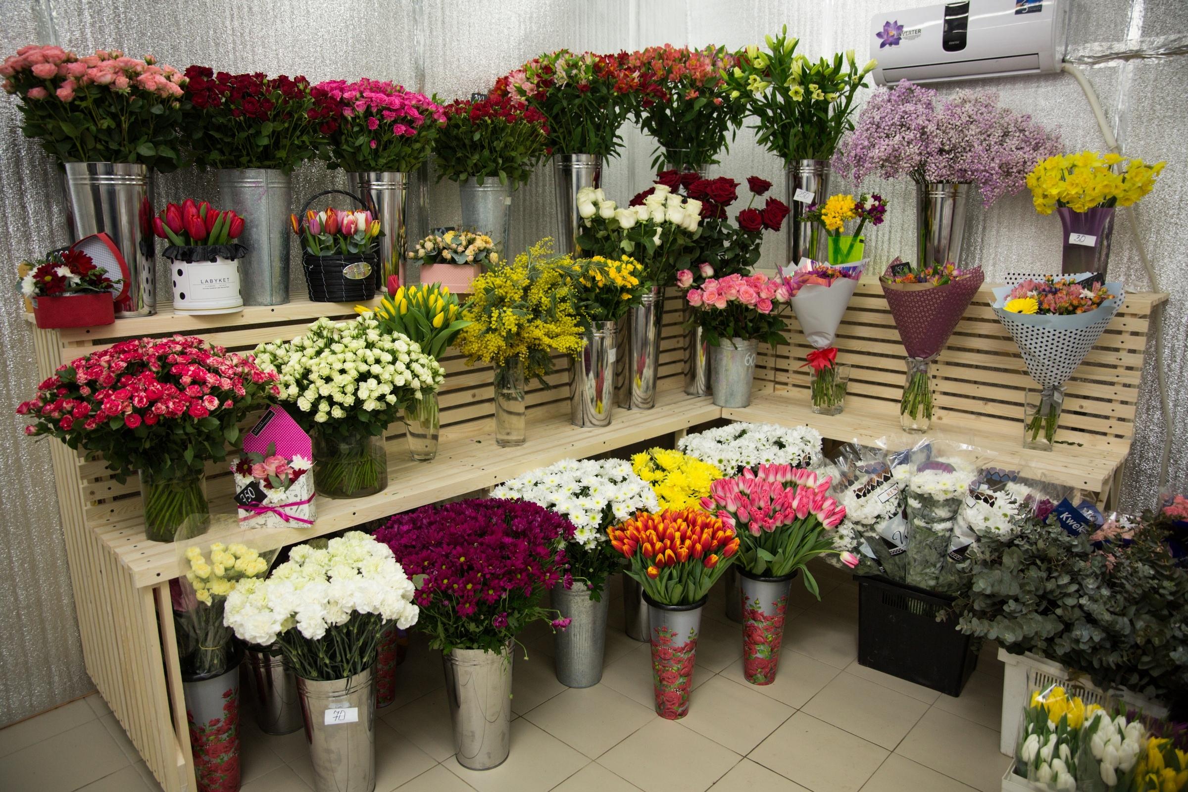 Цветочный магазин цветок запорожье
