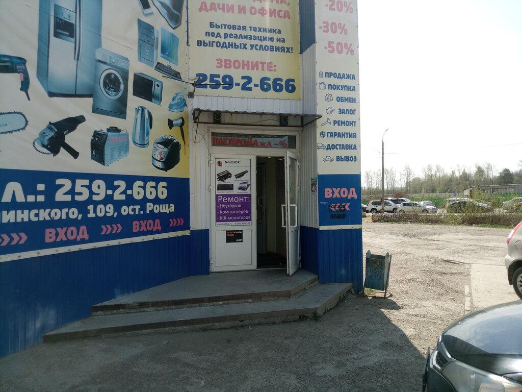 компьютерный ремонт и услуги — Компьютерный сервис NoutBOX — Пермь, фото №2