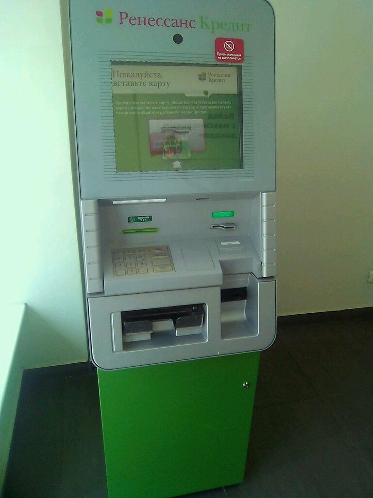 в каком банке можно взять кредит без справки 2 ндфл в москве