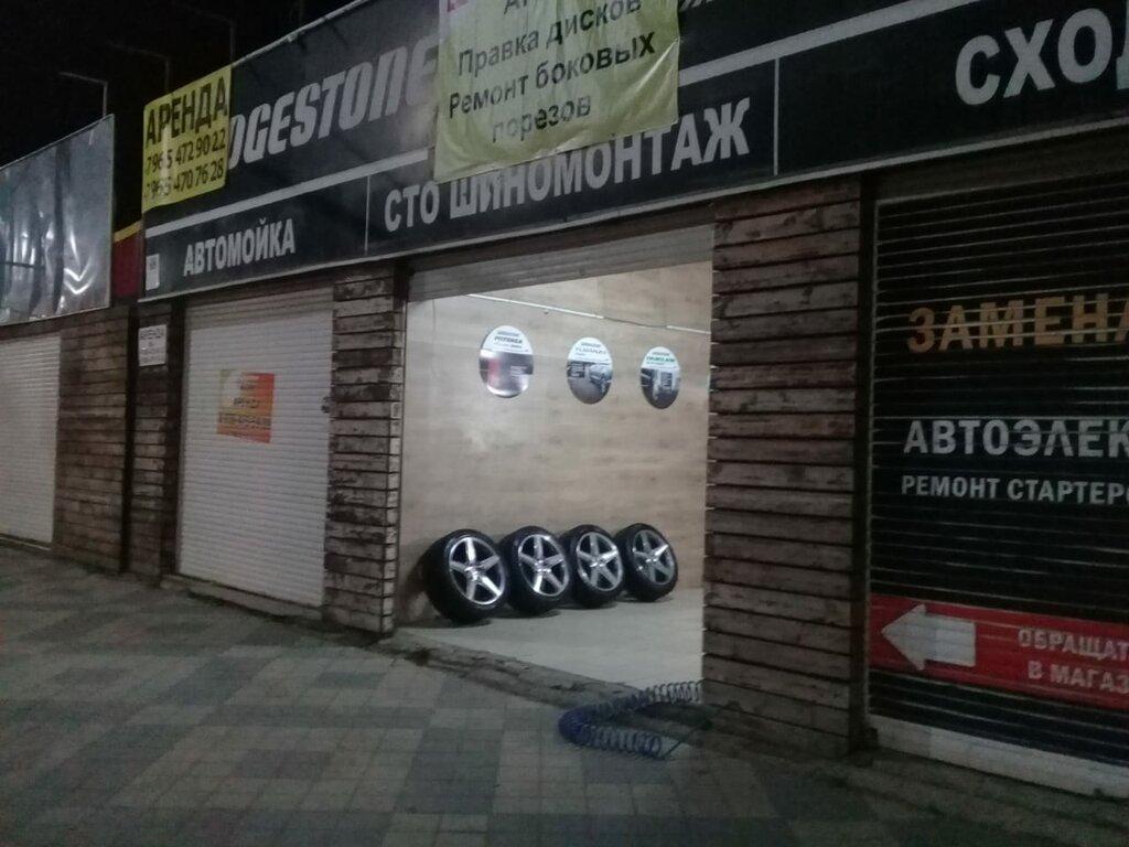 шиномонтаж — АСКО — Краснодар, фото №1