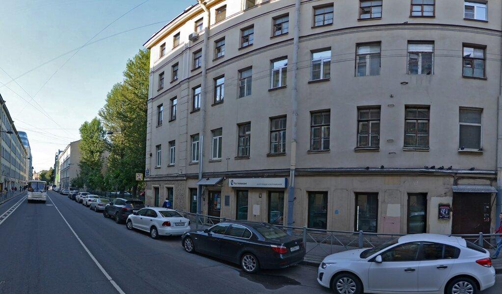 Панорама телекоммуникационная компания — Ростелеком — Санкт-Петербург, фото №1