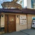 Вкусный обед, Заказ кейтеринга на мероприятия в Городском округе Киров