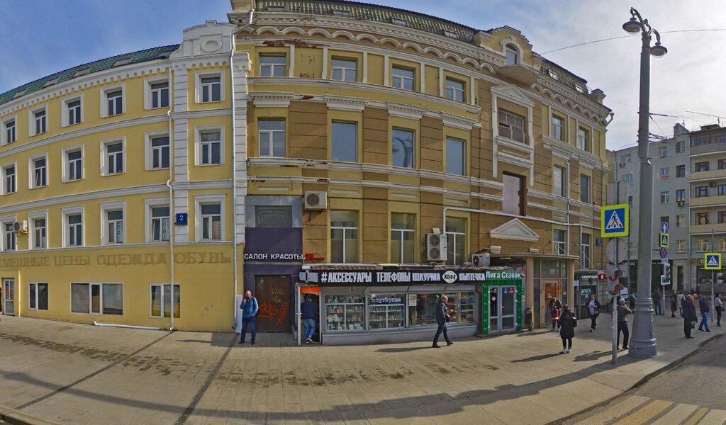 москва панорама букмекерская контора