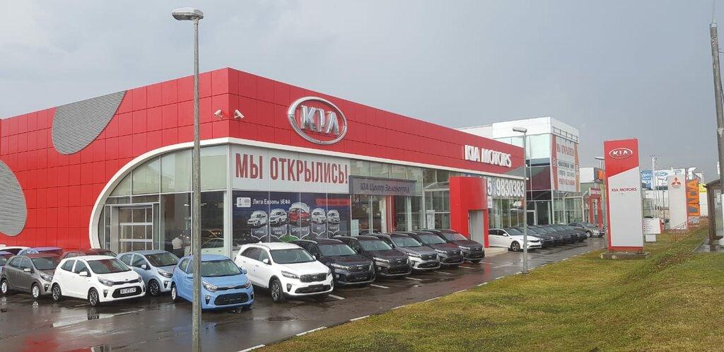 Автосалон киа моторс в москве официальный сайт кредит под залог авто в кирове