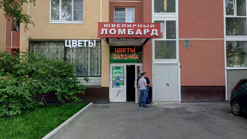 Москва беломорская 26 ломбард помогу с деньгами срочно без залога