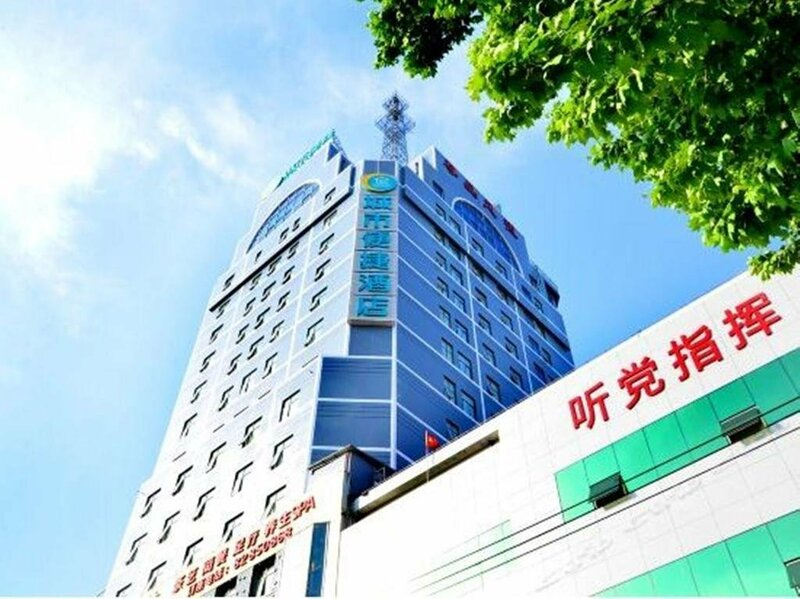 City Comfort Inn Wuhan Jianghan Road Jiali Square