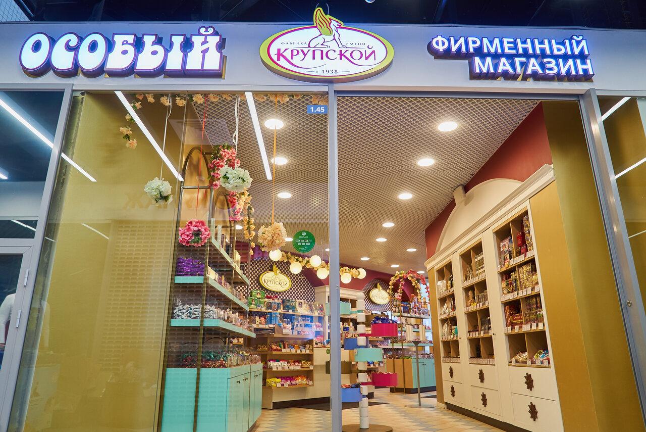 Фирменные Магазины Фабрики Крупской В Петербурге
