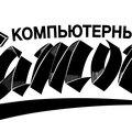 Diamond, Копировальные работы в Городском округе Бугуруслан