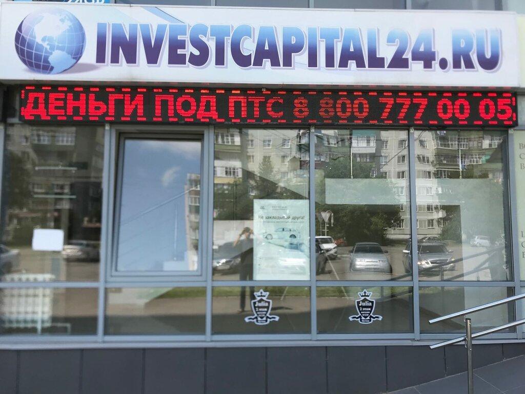 частный займ без предоплат и мошенников в москве