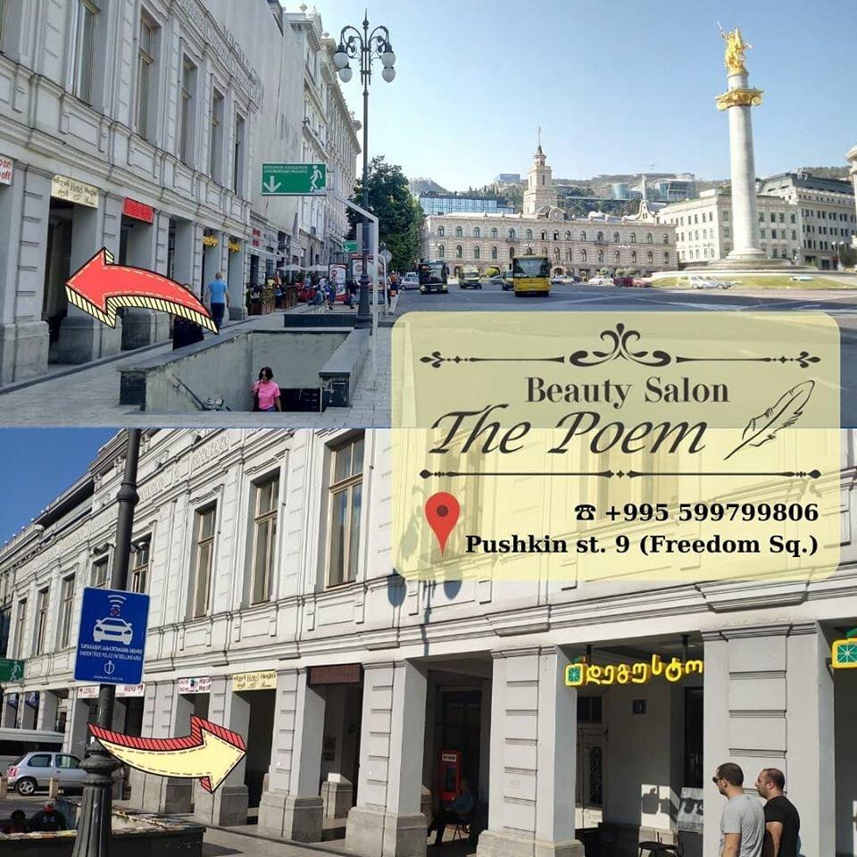 салон красоты — The Poem — Тбилиси, фото №1