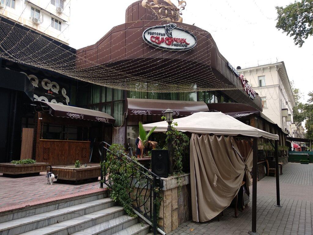 внешне стал рестораны в ташкенте фотографии первого недвусмысленного