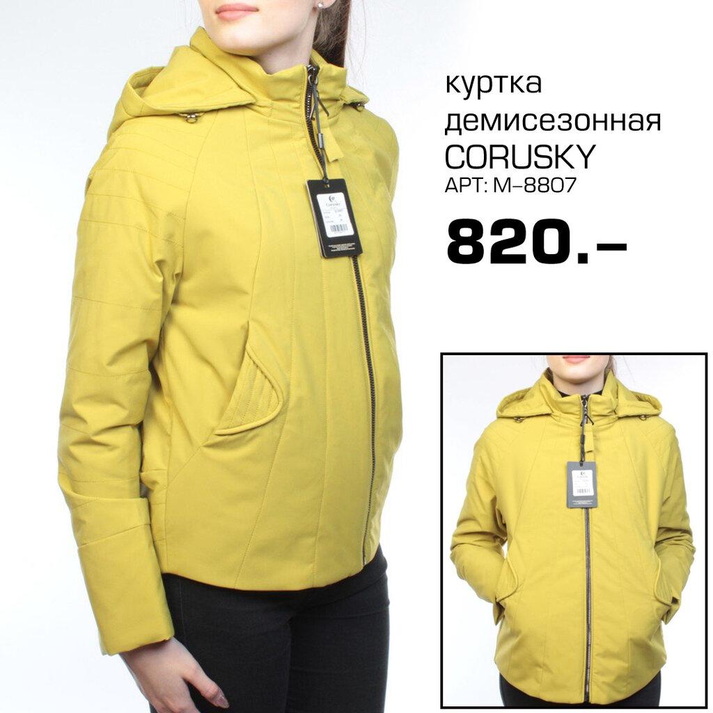интернет-магазин — Optrf.ru — Москва, фото №3