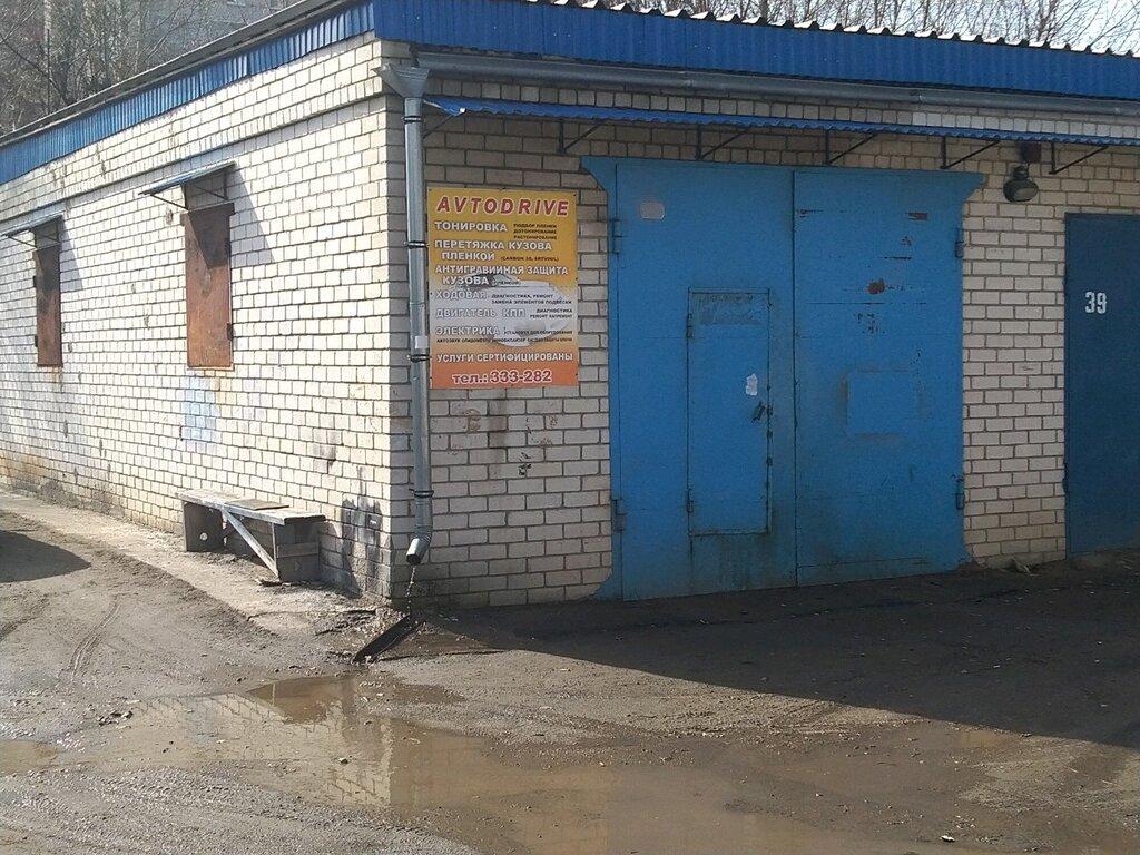 автосервис, автотехцентр — АвтоДрайв — Брянск, фото №7