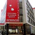 Юридическая фирма Фокс, Услуги юристов по регистрации ИП и юридических лиц в Городском округе Симферополь