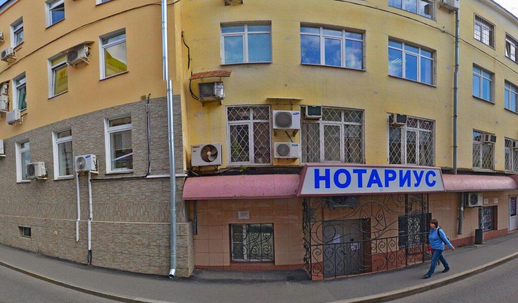 Панорама туроператор — Мобайл-Экспресс — Москва, фото №1