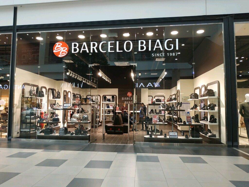магазин обуви — Обувь Barcelo Biagi — Москва, фото №1