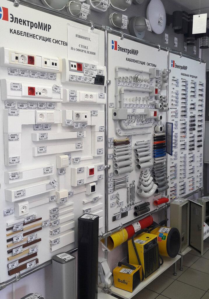 кассовой интернет-магазин электрики и электрооборудования особенную экскурсию