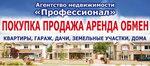 Фото 8 Услуги.ру