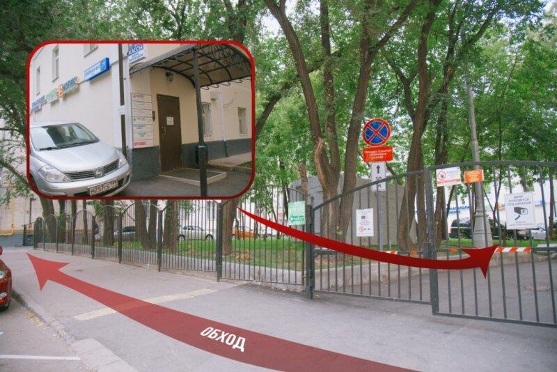 фитопродукция, бады — Арго — Москва, фото №3
