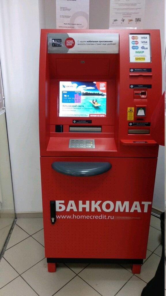 банкоматы кредит евробанка москва