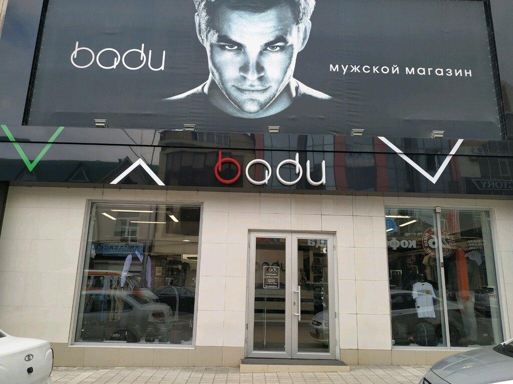 60c9462817a магазин одежды — Badu — Махачкала
