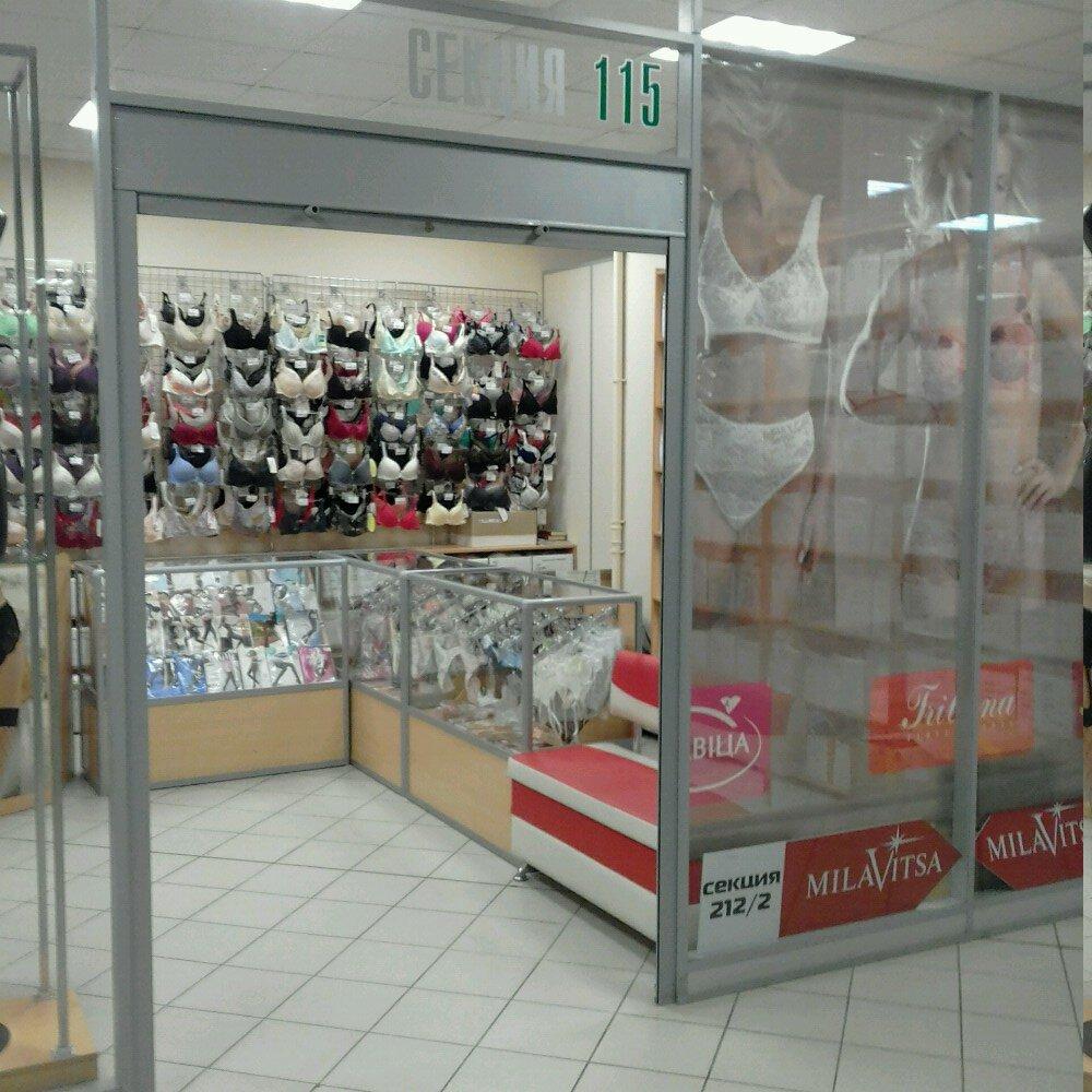 1cac366cde2b1 Милавица - магазин белья и купальников, Челябинск — отзывы и фото ...