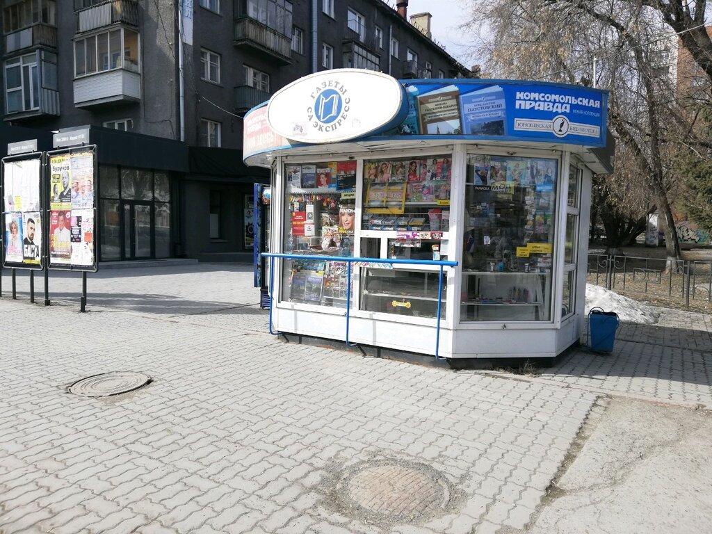Где распечатать фотографии новосибирск
