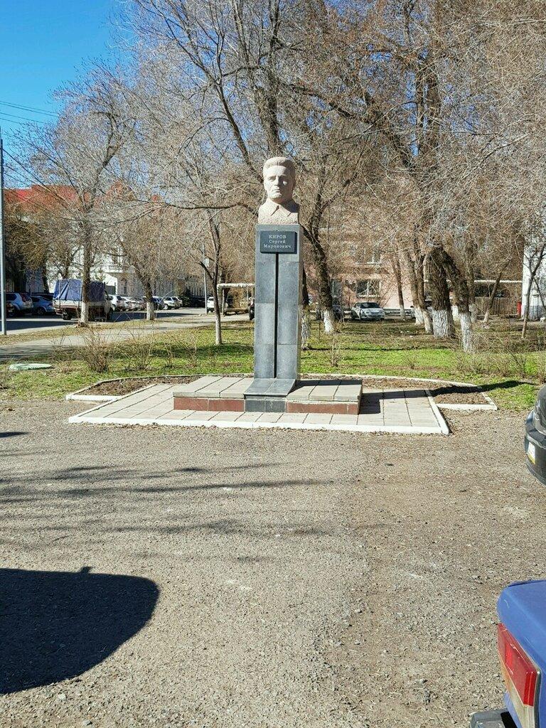 Аквапарк север москвы адрес фото вас