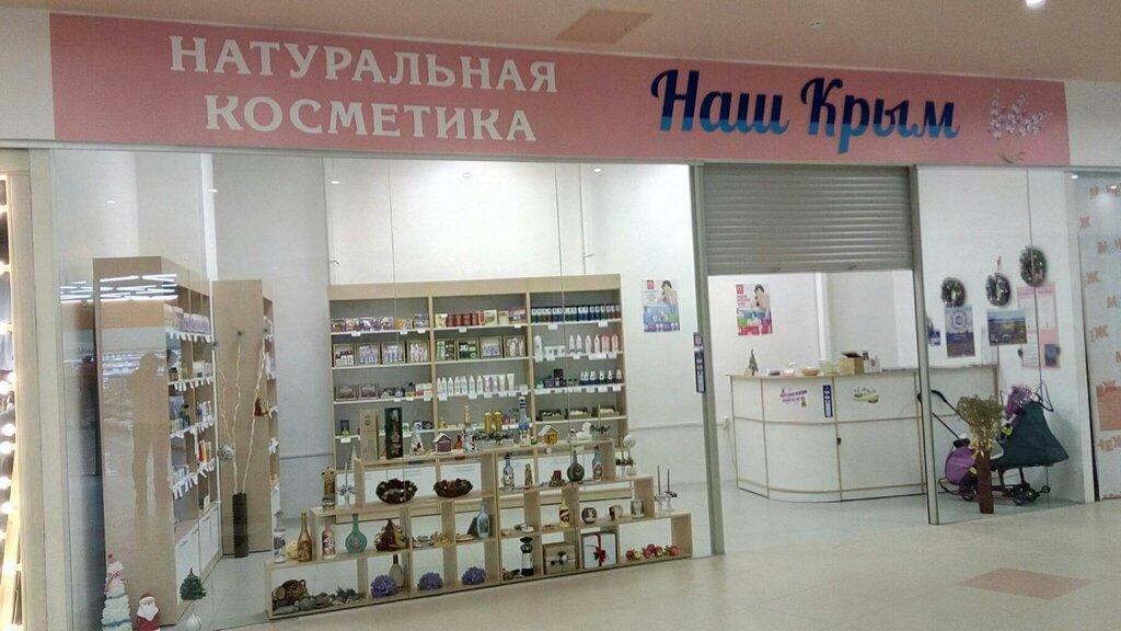 Томск куплю косметику christina косметика купить пенза