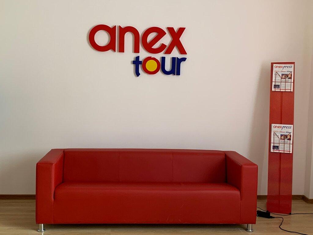 турагентство — Anex Tour — Симферополь, фото №3