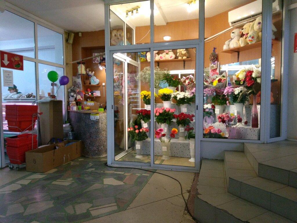 День, самый большой магазин цветов в екатеринбурге