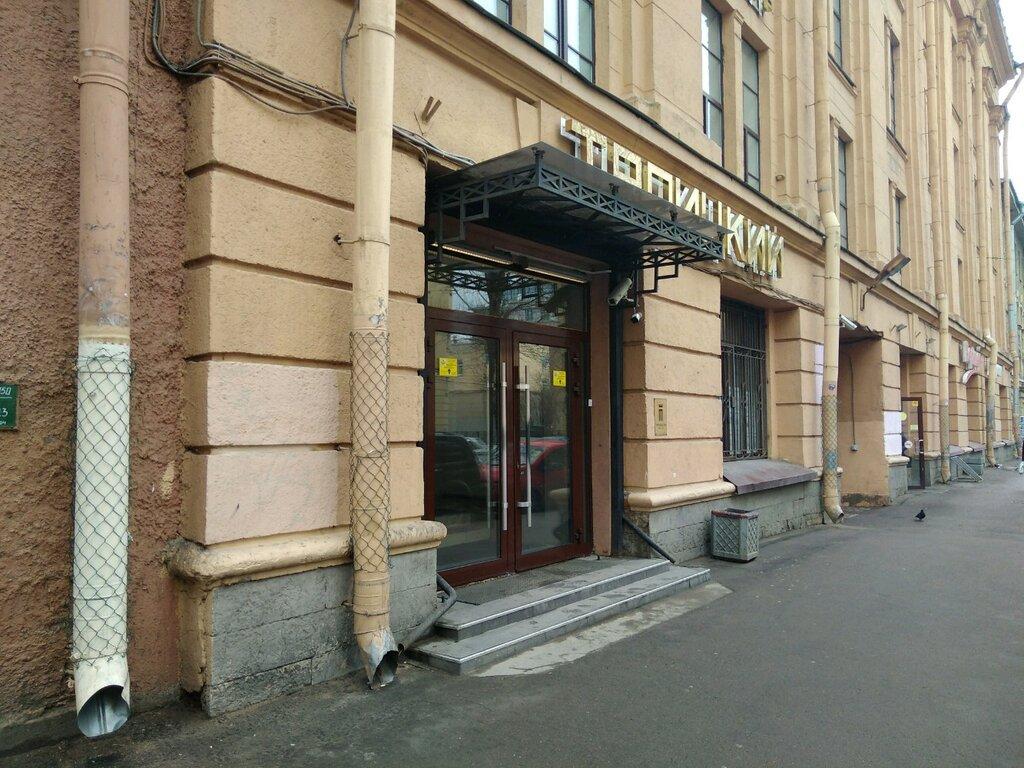агентство недвижимости — Агентство подрядных квартир — Санкт-Петербург, фото №2