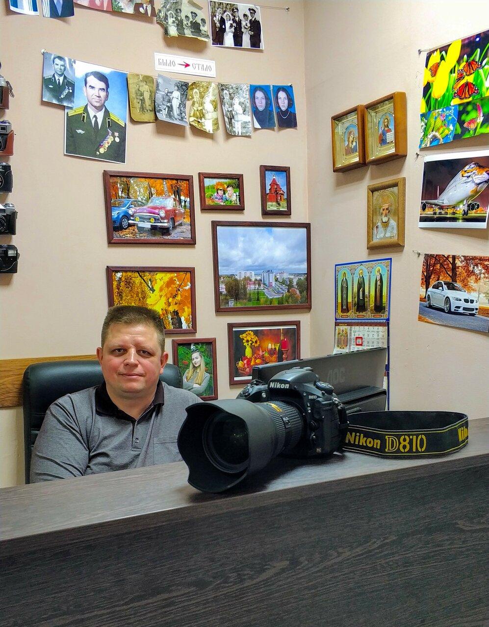 как начать продавать свои фотоуслуги каждую