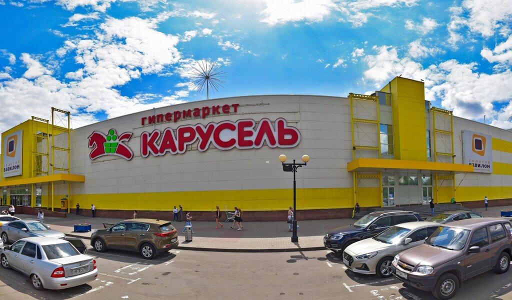 88f9b3225821 Domani - магазин сумок и чемоданов, метро Отрадное, Москва — отзывы ...